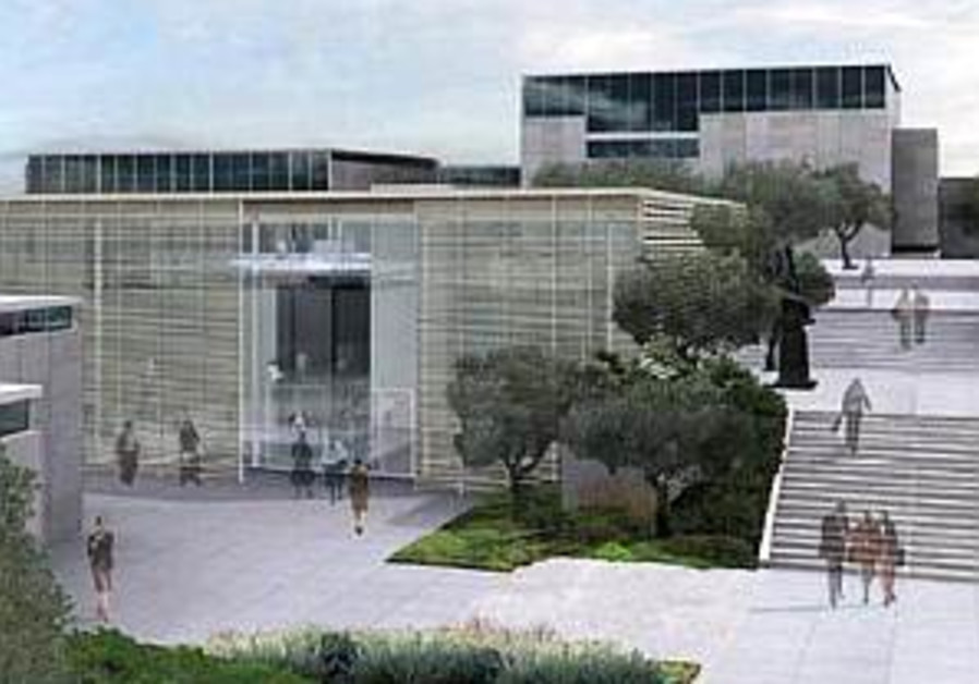 Israel Museum starts $80 million renewal project