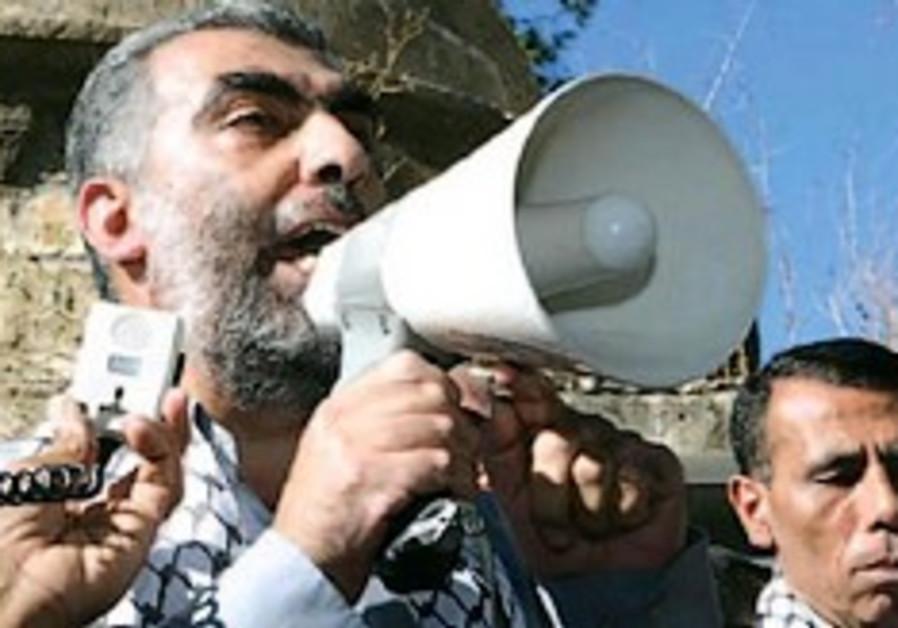 Kamal Khatib 248.88 AJ
