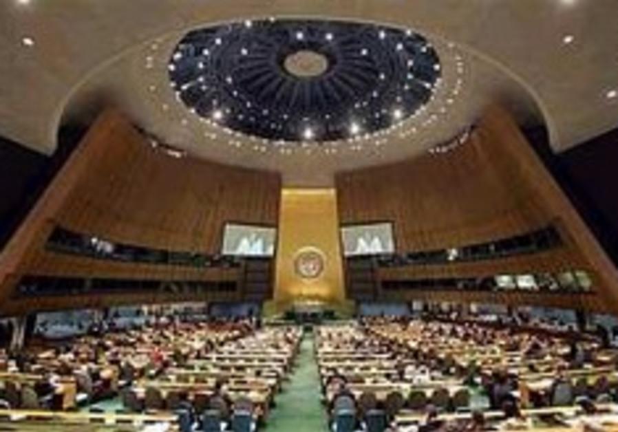 UN general assembly 248 88 ap