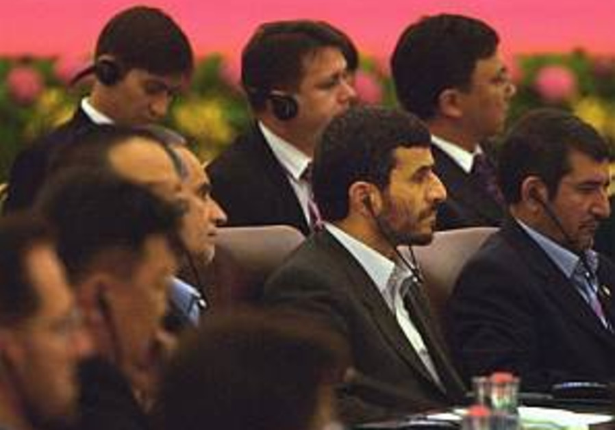 ahmadinejad in china 298 ap