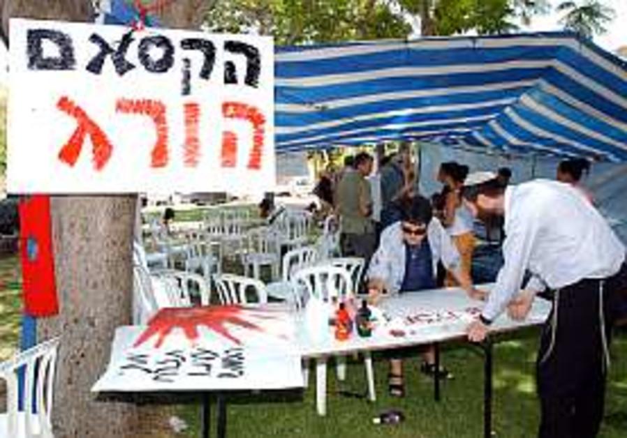 Sderot strikers 'bury' their security