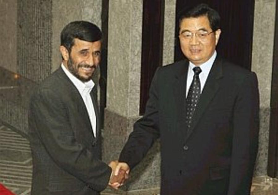 Ahmadinejad: Investigate the Holocaust