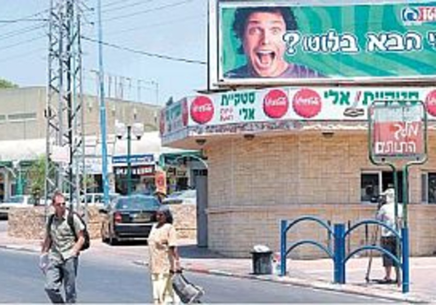Analysis: Selling realignment while Sderot reels