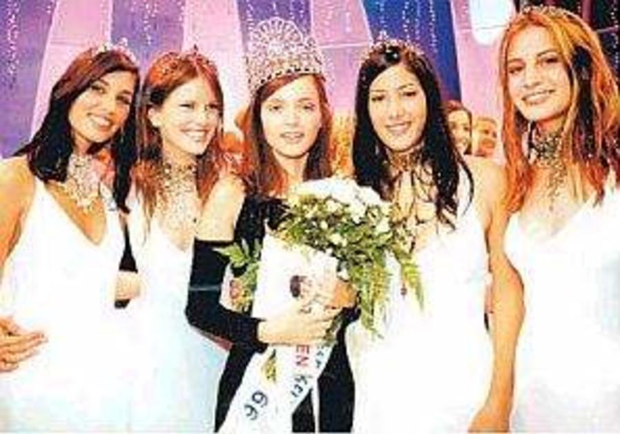 American proms for Israeli graduates