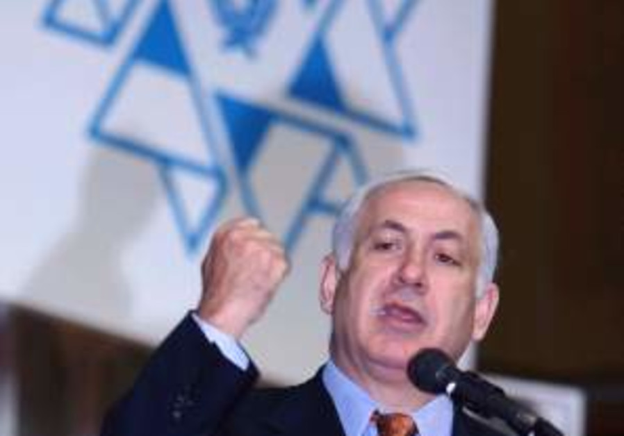 Bibi's Blog: Olmert's undeserving government