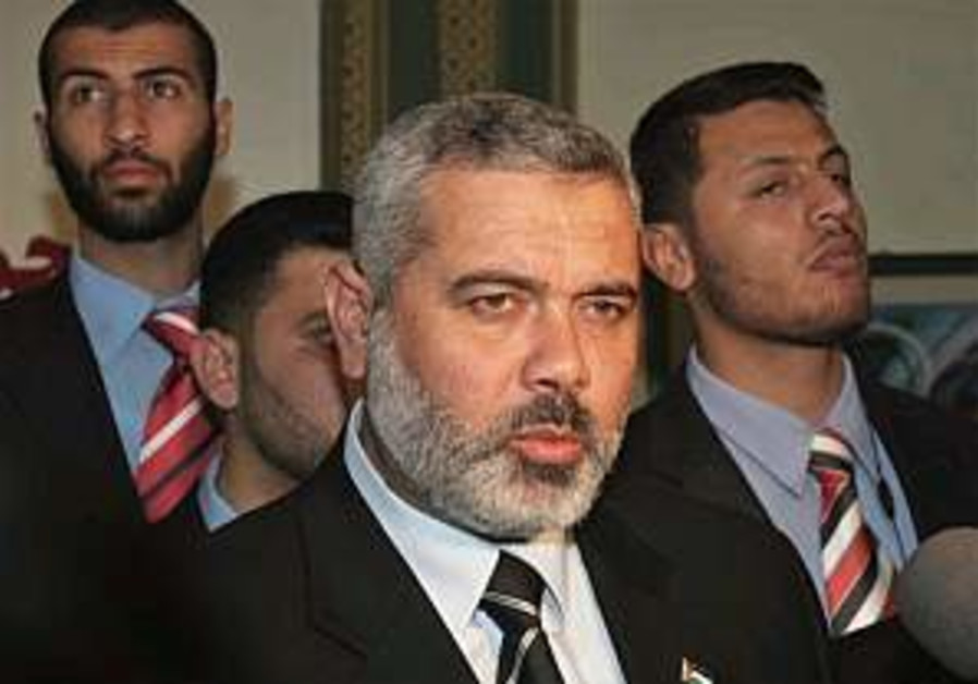 Palestinian Affairs: Unseating Haniyeh?