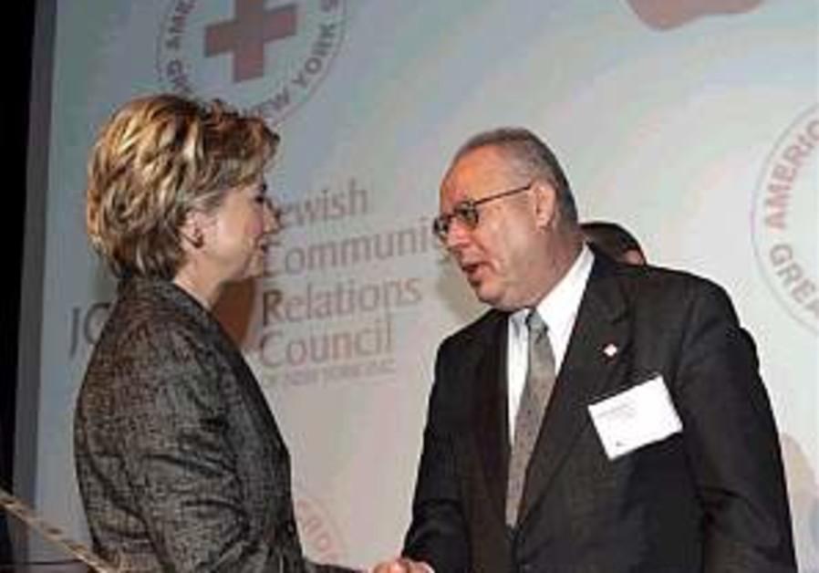 Hillary Clinton,  Ambassador Arye Mekel 298.88 ap