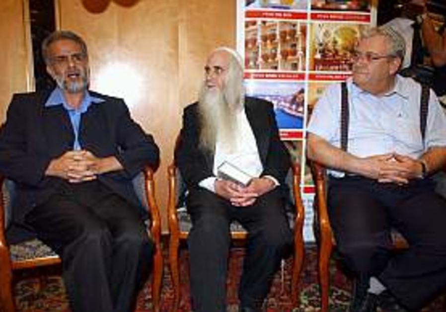 Shin Bet foils Hamas-Jewish meeting