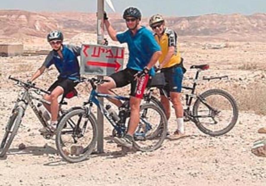 bike feat 88 298