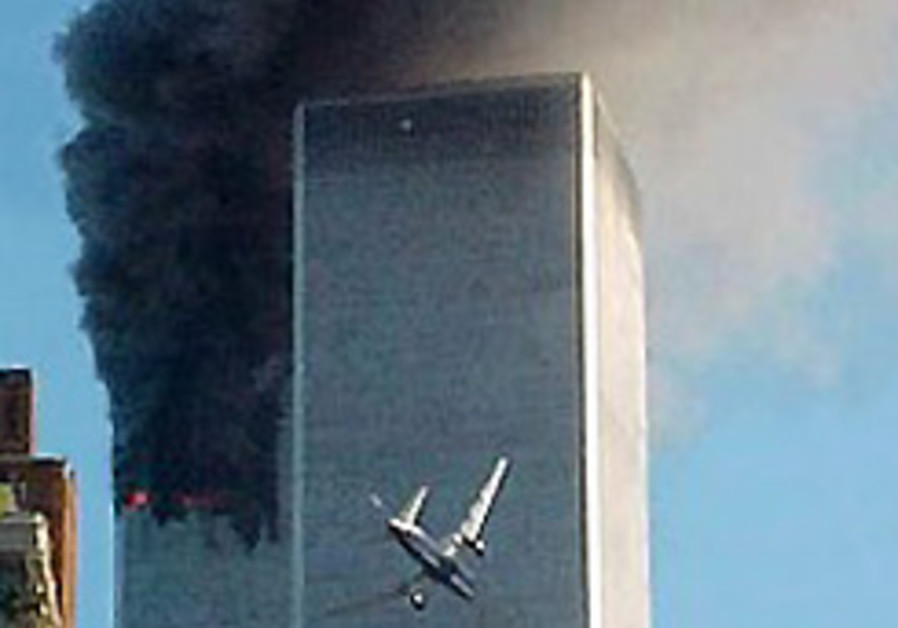 Nike and 9/11