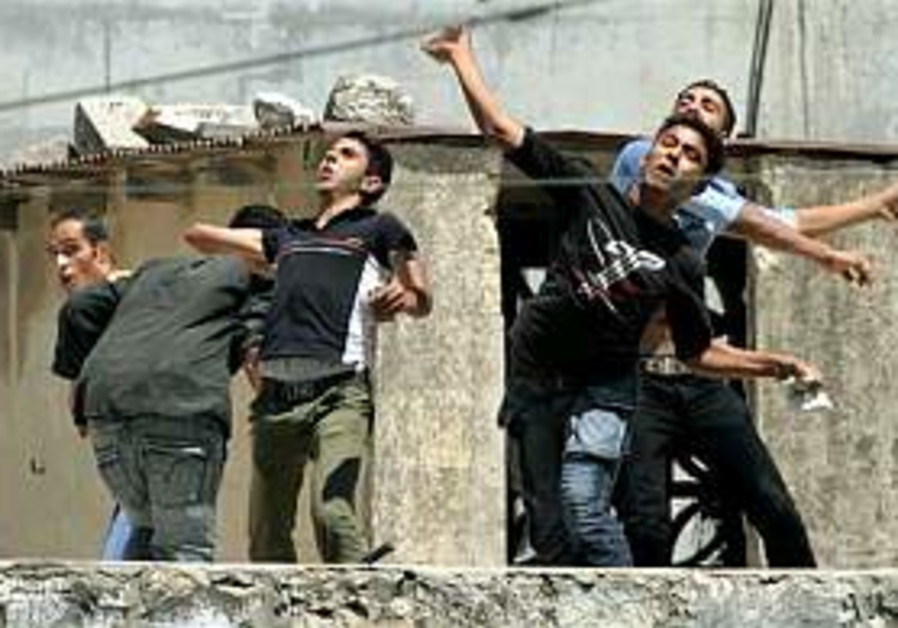 pal stone throwers , nablus 298 ap