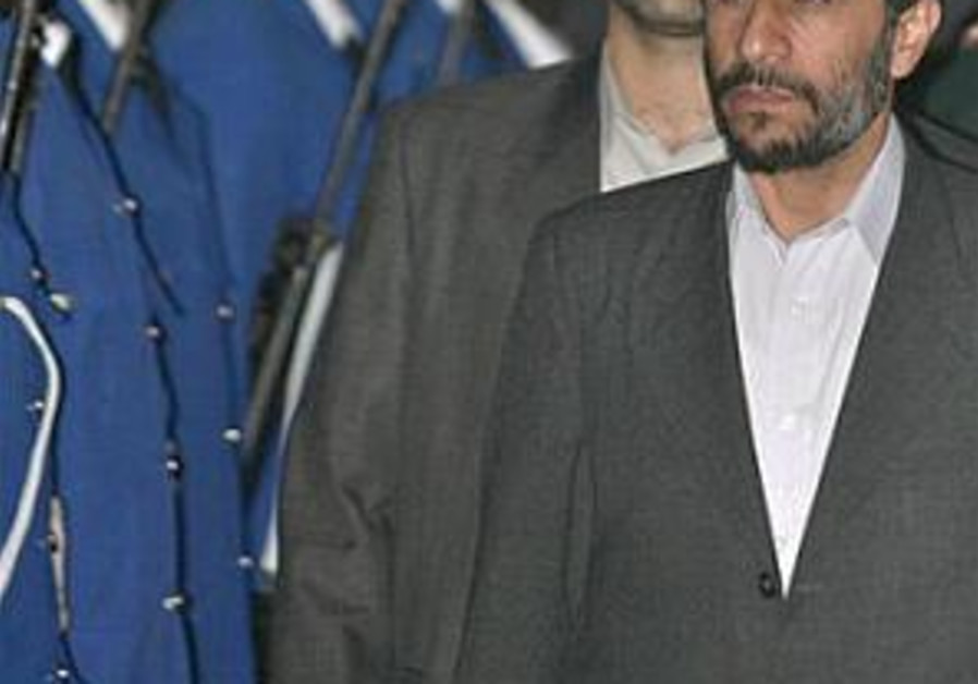 Ahmadinejad calls on Islamic nations to mobilize against Israel