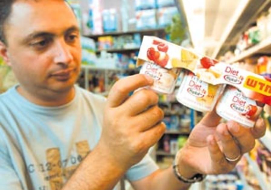 yogurt shopper 88 298
