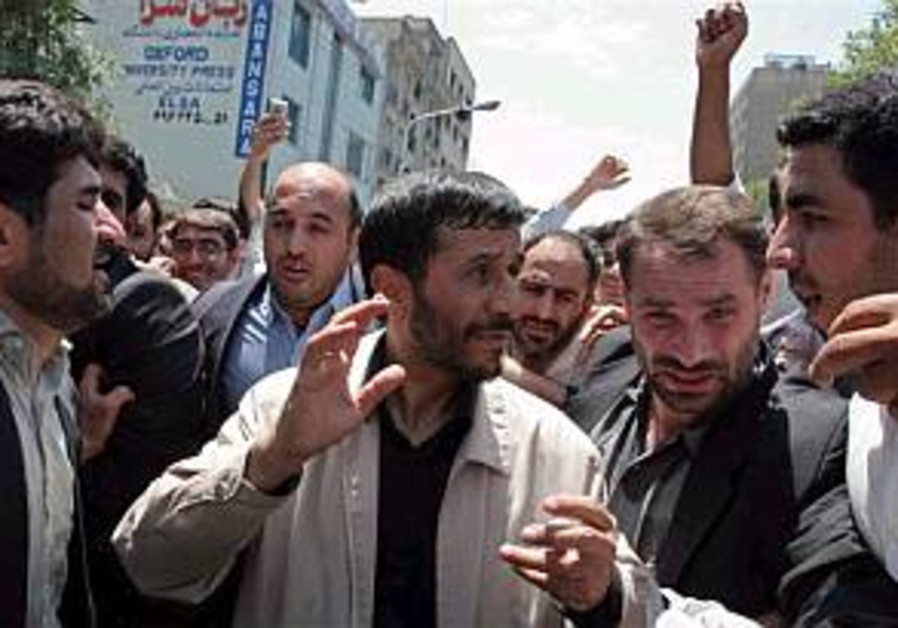 ahmadinejad near car 298.88
