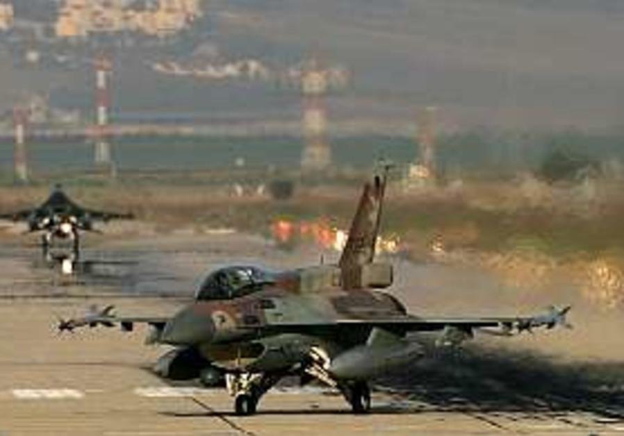 IAF strikes targets in Gaza Strip