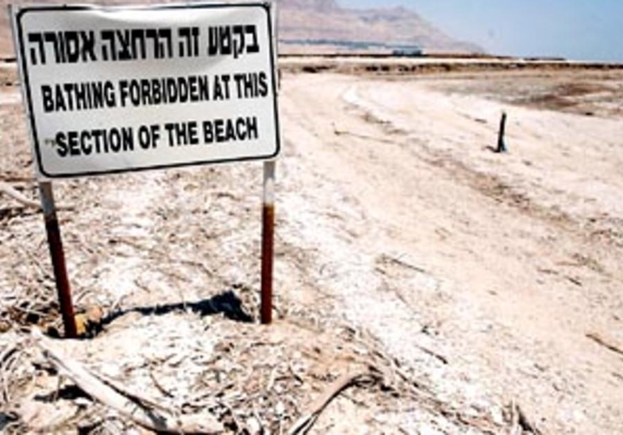 dead sea sign 88 298