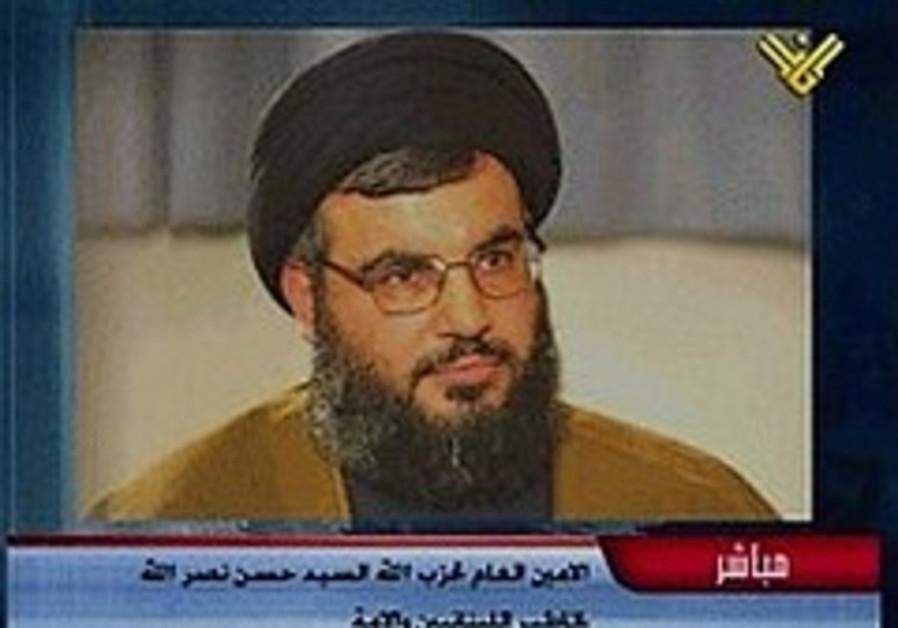 NY man admits he helped air Hizbullah TV