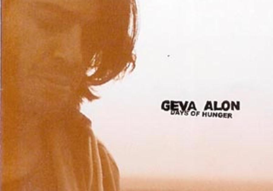 geva disk 88 298