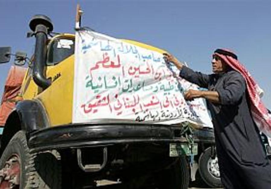 arab jordan lebanon 298.88
