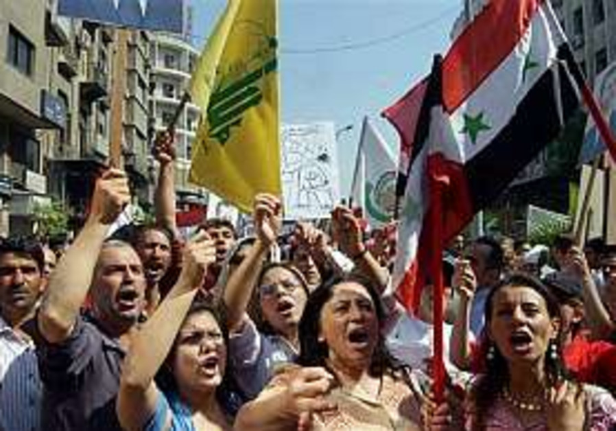 Hizbullah demonstration in Syria