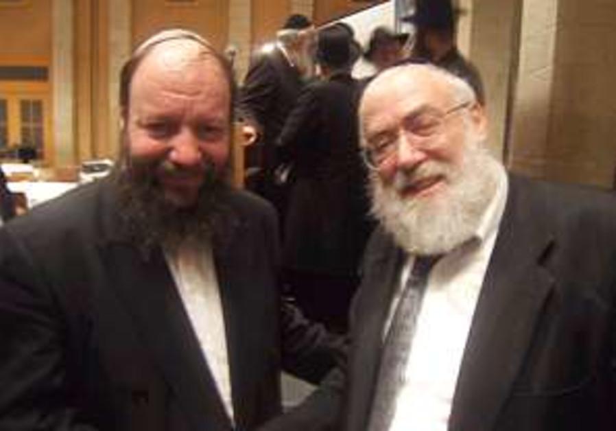 rabbi moshe klein nachum eisenstein 298.88