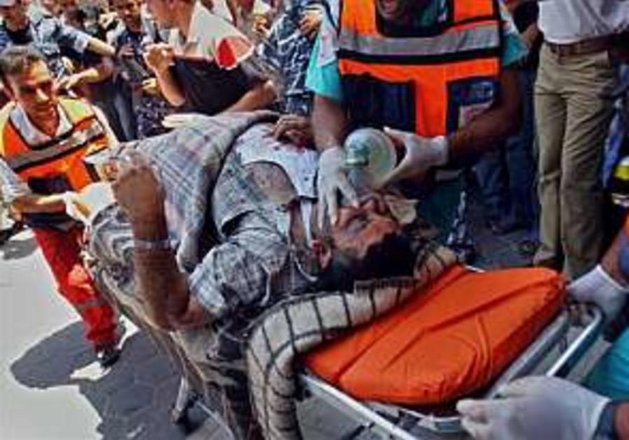 Five killed in Gaza City explosion