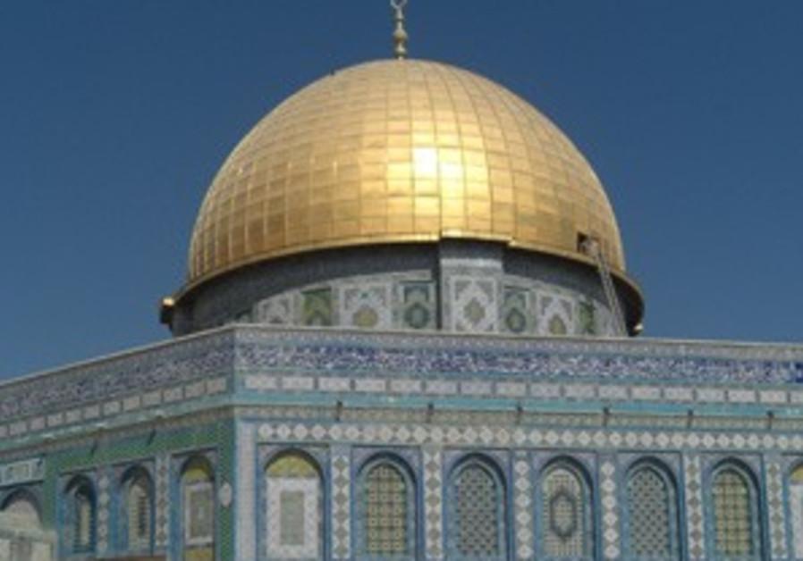 temple mount mosque 248.88