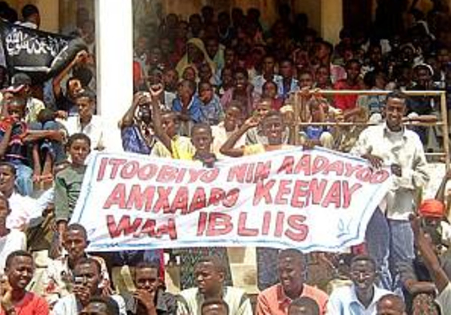 Thousands of Somalis protest Ethiopian troops