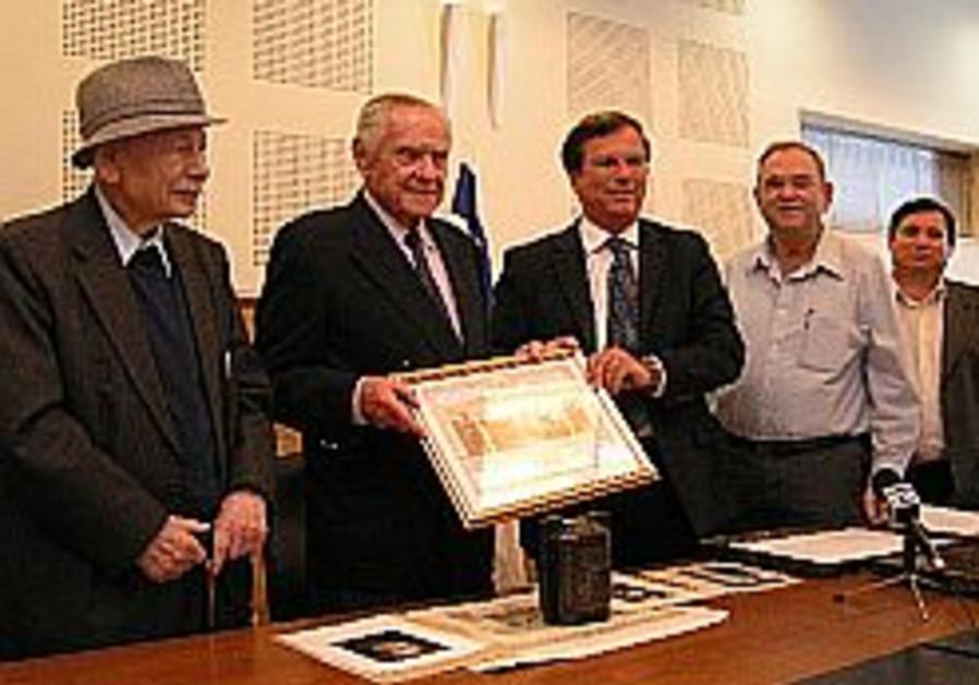John Kremenezky and the Treasures of Zionist History