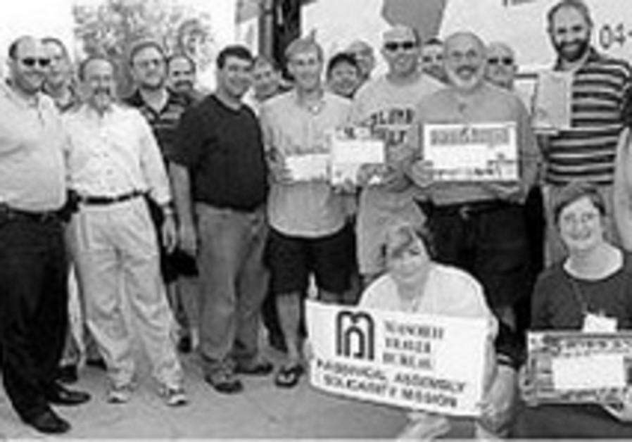 conservative rabbis 248 88