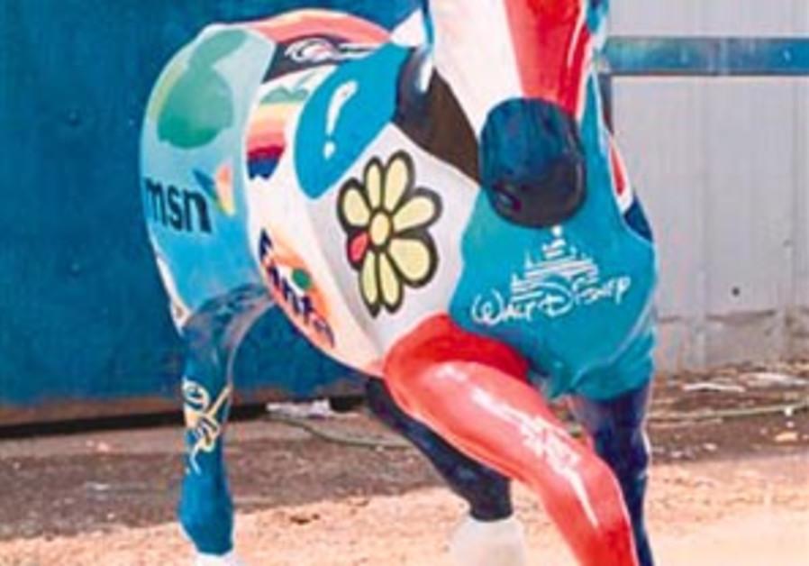 horse art tikva 88 298