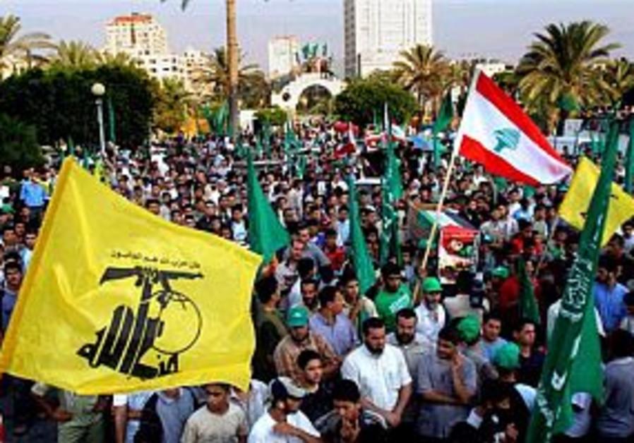 pro hizbullah rally gaza 298.88