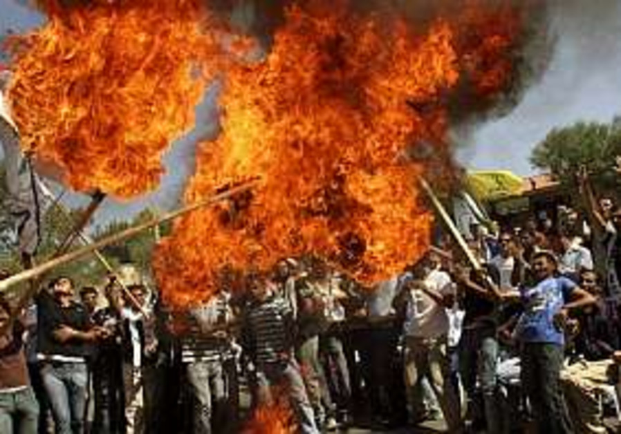 Gazans also want multinational force