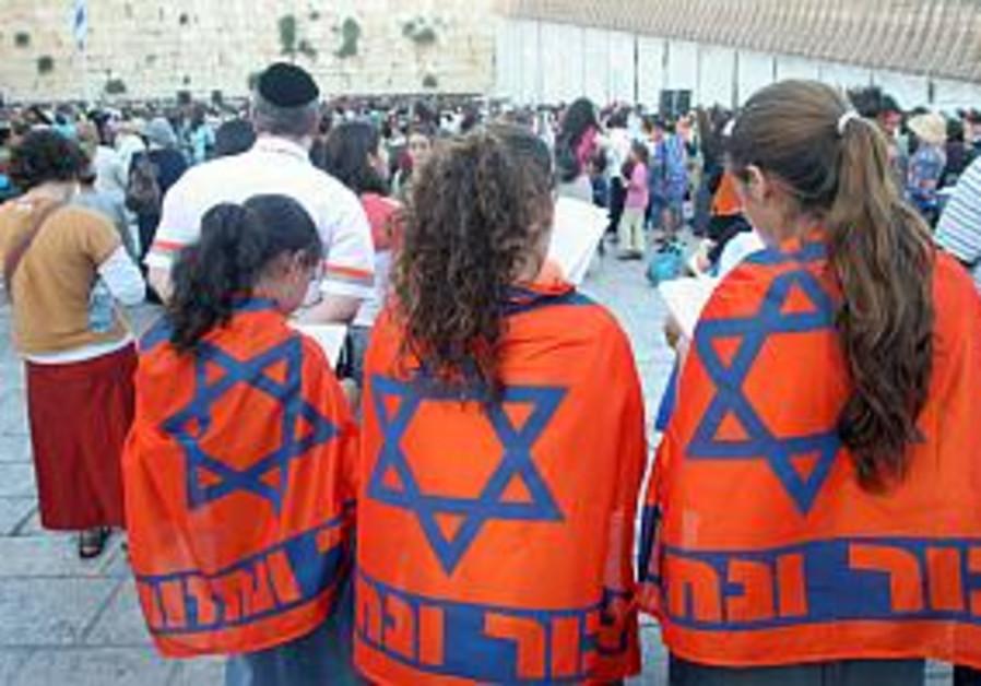 Gush Katif ralliers, 2005.