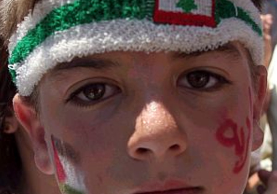 Palestinian anti-Rice feeling peaks