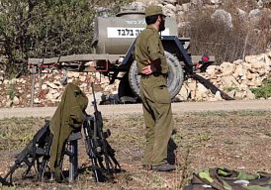 From Boston to the IDF reserves