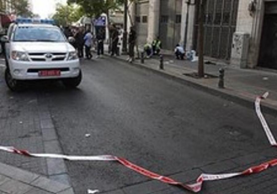 Police in Jerusalem [file]