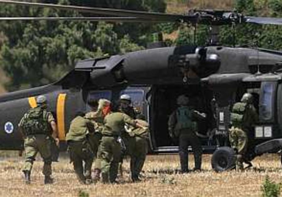 Twelve reservists killed in rocket attack