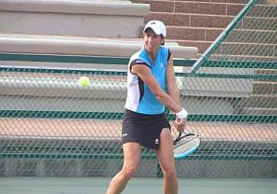 Mixed form for Israeli tennis players