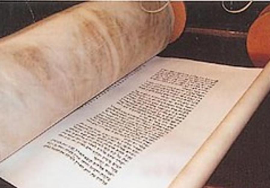 torah scroll 88 298