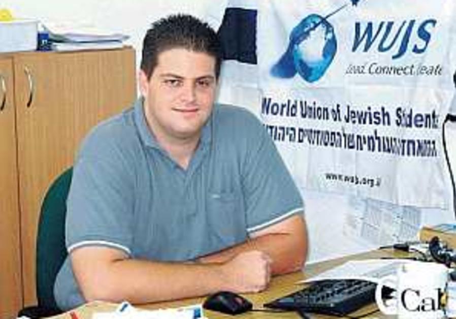 New student union leader wants to bring WUJS 'back to its roots'