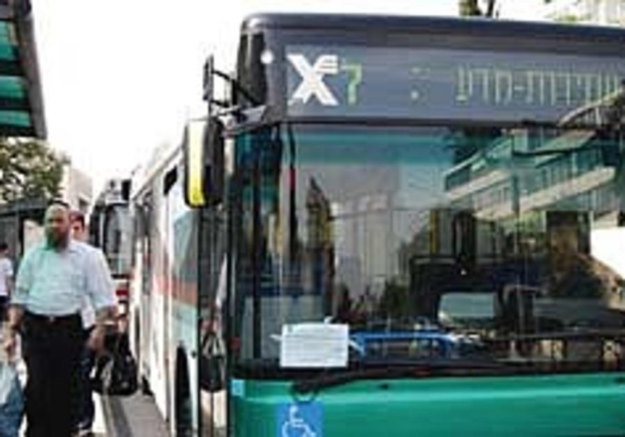 no 7 bus 248.88