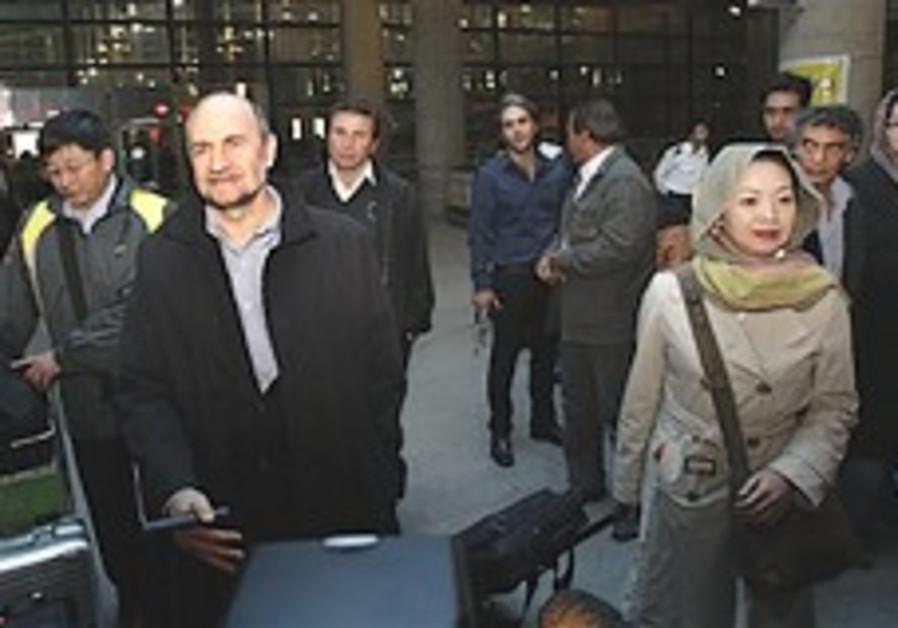 IAEA inspectors Teheran  248.88