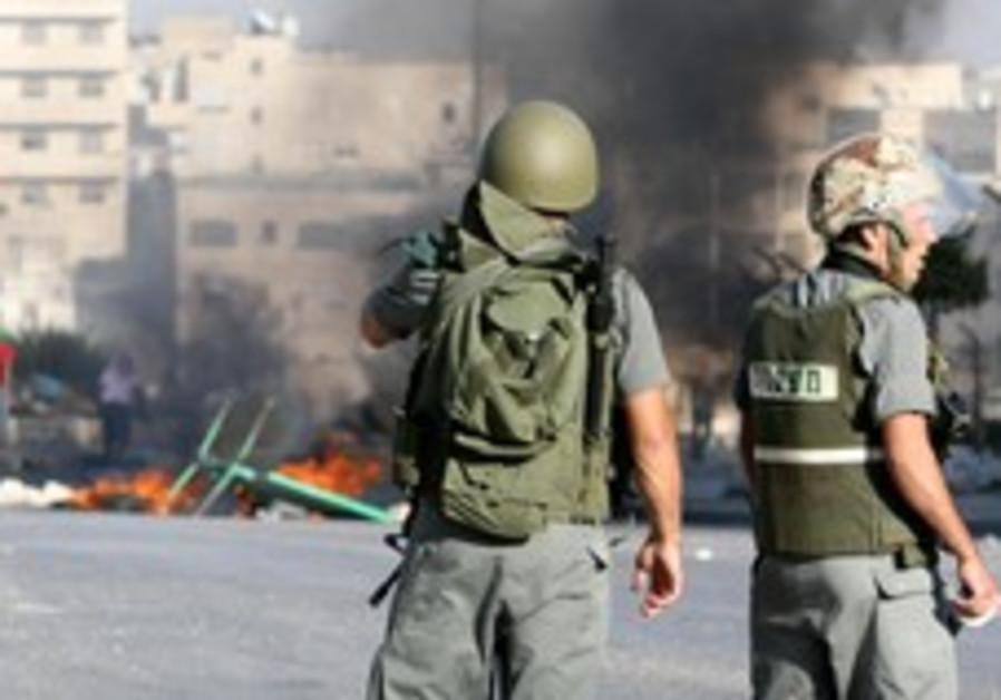 issawiya riots 248.88