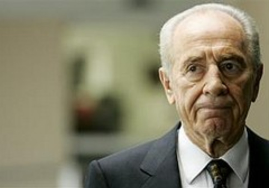 Shimon Peres's speech to the Knesset