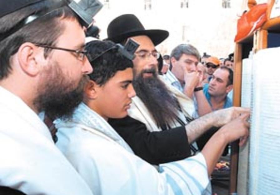 chabad bar mitzvah 88 298