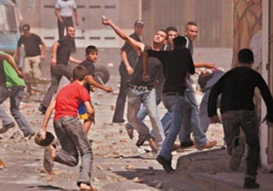 arab violence 88 298