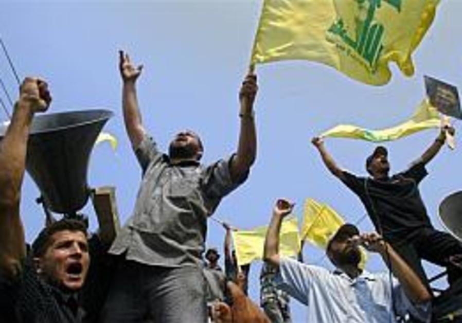 hizbullah funeral 298.88