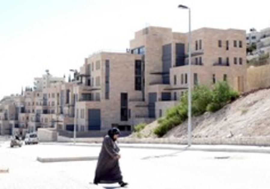 ateret cohanim jerusalem real estate 248