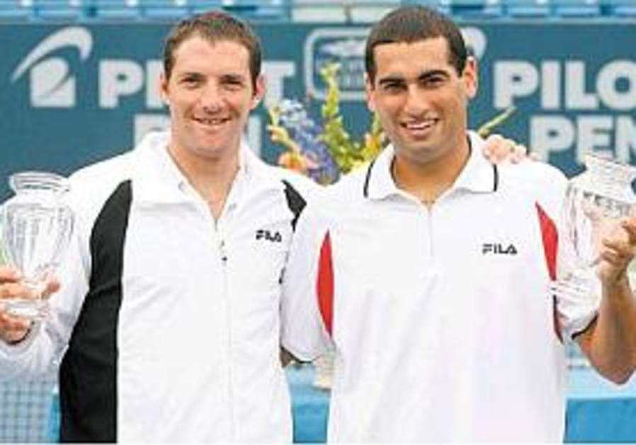 Tennis: Ram and Erlich ousted from Masters Cup